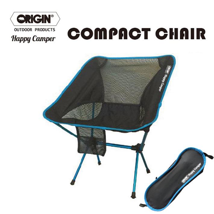 【ORIGIN】Compact Chair オリジン コンパクトチェア 折りたたみ式 簡易式 椅子 キャンプ アウトドア