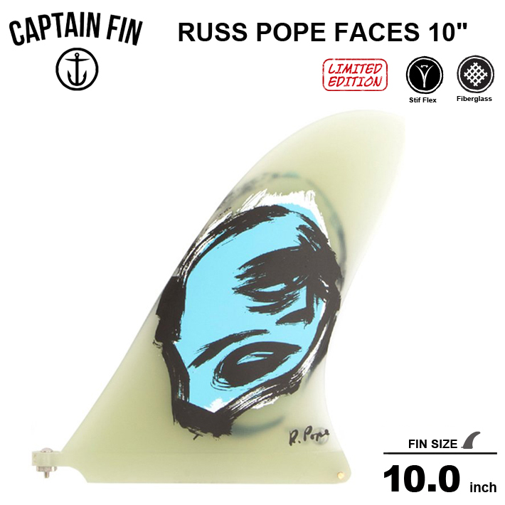 CAPTAIN FIN キャプテンフィン 限定品10.0 シングル フィンRUSS POPE FACES 10ロングボードセンターフィン/シングル フィン送料無料!!
