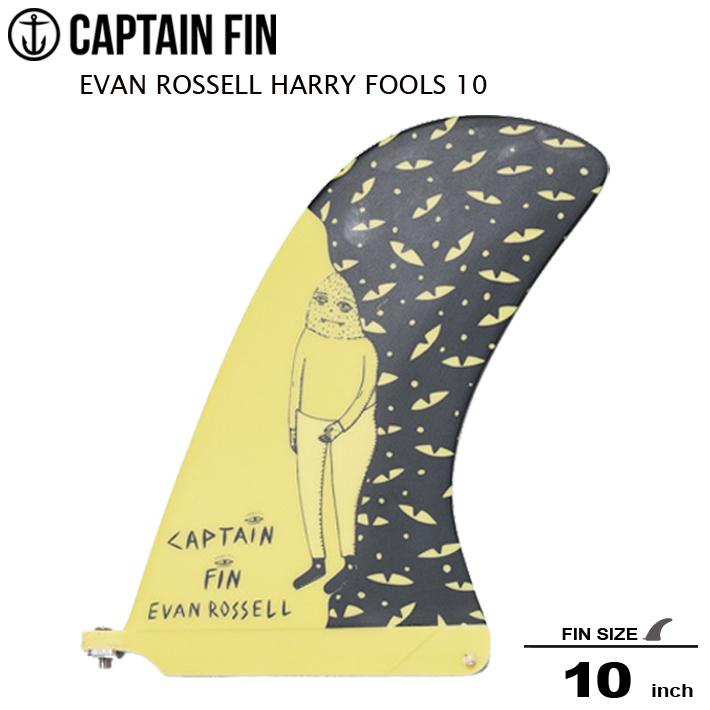 CAPTAIN FIN キャプテンフィン 10.0シングル フィン EVAN ROSSELL HARRY FOOLS 10 エバン 'Stink' ロッセル デザイン 送料無料!あす楽!