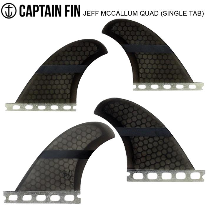 CAPTAIN FIN キャプテンフィン FUTURE フィン JEFF MCCALLUM QUAD Single Tab 4.125 FUTURE フィン4本セット 送料無料!