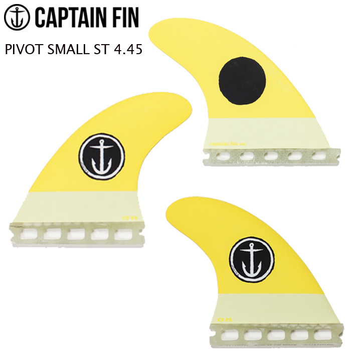 CAPTAIN FIN キャプテンフィン FUTURE フィン CF-PIVOT SMALL Single Tab 4.45 フィン3本セット 送料無料