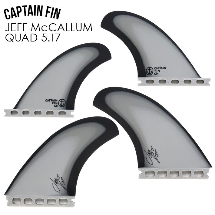 CAPTAIN FIN キャプテンフィン FUTURE フィンJEFF McCALLUM QUAD ESPECIAL SINGLE TAB 5.17 BLACKジェフマッカラム キャプテン・フィン・リミテッド・ラ・スペシャル・コレクションFUTURE フィン 4本セットあす楽! 送料無料!!