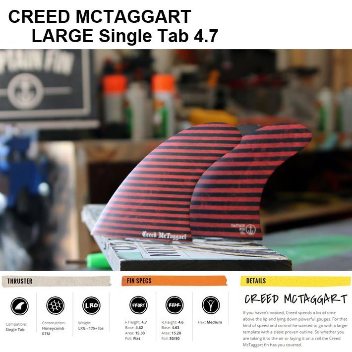 【エントリーでP5倍!12/21 9:59まで】CAPTAIN FIN キャプテンフィン FUTURE フィンCREED MCTAGGART LARGE THRUSTER Single Tab 4.7 送料無料!!