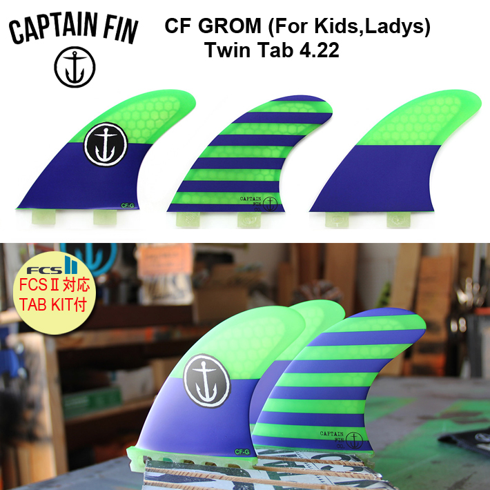 CAPTAIN FIN キャプテンフィン FCS FCS2 フィンCF-GROM THRUSTER Twin Tab 4.22 送料無料!!
