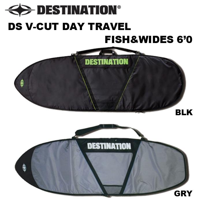 フィッシュボードケース【DESTINATION】デスティネーションフィッシュボード用 6'0 ハードケースDS V-CUT DAY TRAVEL FISH&WIDES 6'0 フィッシュボードケース用ハードケース