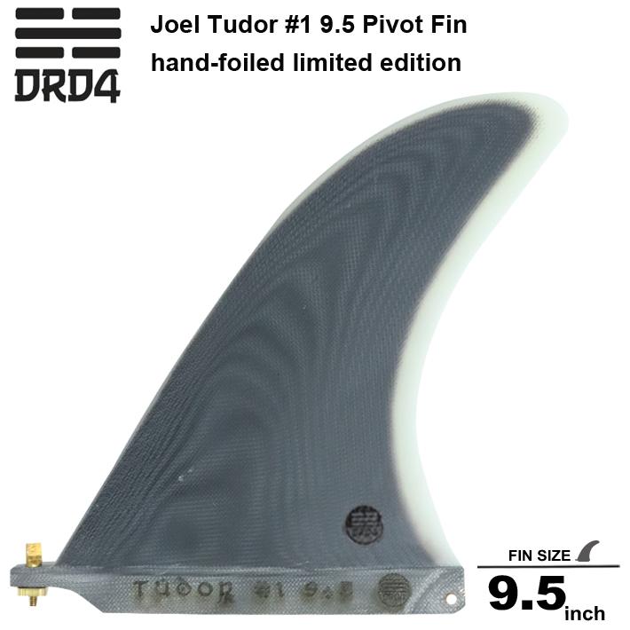 DRD4 FIN ジョエル チューダーフィンJoel Tudor #1 9.5 Pivot Fin hand-foiled limited edition送料無料!ロングボード/ロングボードセンターフィン