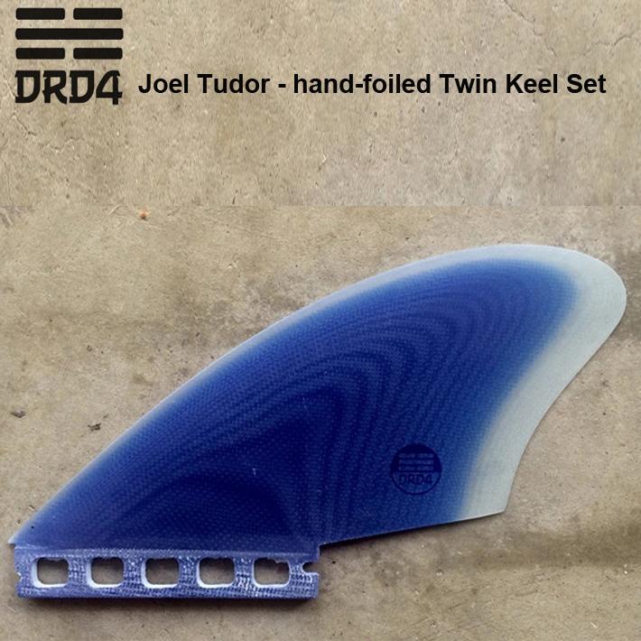 DRD4 FIN ジョエルチューダー フィンJoel Tudor - hand-foiled Twin Keel SetFUTURE フューチャー ツインフィン送料無料!