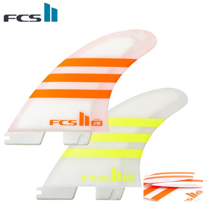 FCS2 フィン エフシーエス2フィン FCS2 JULIAN WILSON TRI FINS (AIRCORE) JULIAN WILSON'S SIGNATURE ジュリアン・ウィルソン M-Lサイズ あす楽 送料無料