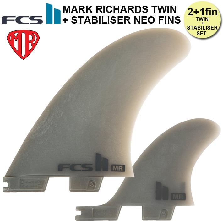FCS2 フィン ツイン+スタビ 送料無料 ネオグラス 日本全国 送料無料 マークリチャーズ エフシーエス2フィン エフシーエス2 フィンMR stabiliser twin Tri template MR's Glass Neo + 安売り Set