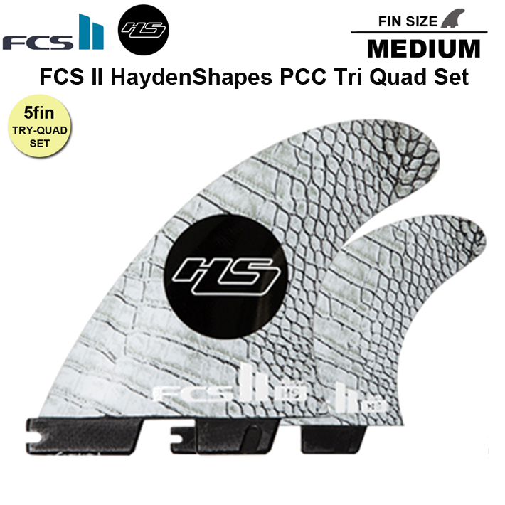 【FCS2】エフシーエス2 フィン HS PC CARBON ri Quad Set MEDIUMHayden Shapes Finヘイデン 5フィン 2018モデル 送料無料! ヒプト・ホーリーグレイルに!