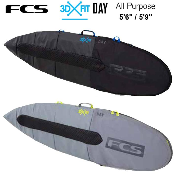 "FCS ボードケース エフシーエス ボードケース 3DxFit Day All Purpose Cover 5'6"" / 5'9"" ショートボード用ハードケース 2019NEW MODEL サーフボードケース/ハードケース 送料無料!"