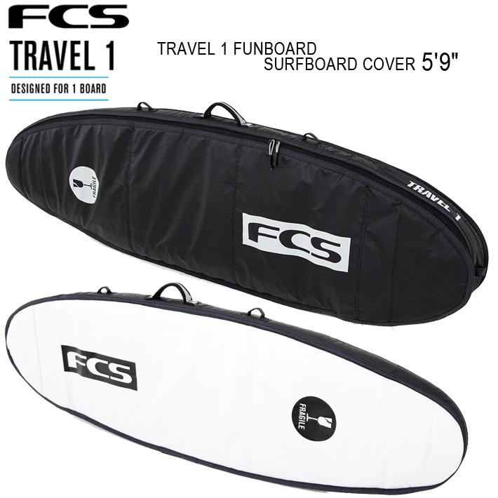 """FCS エフシーエス サーフボードケース  TRAVEL 1 FUNBOARD SURFBOARD COVER  5'9""""ファン/レトロ/フィッシュ用 エアトラベル用サーフボード1本収納カバー 送料無料!"""