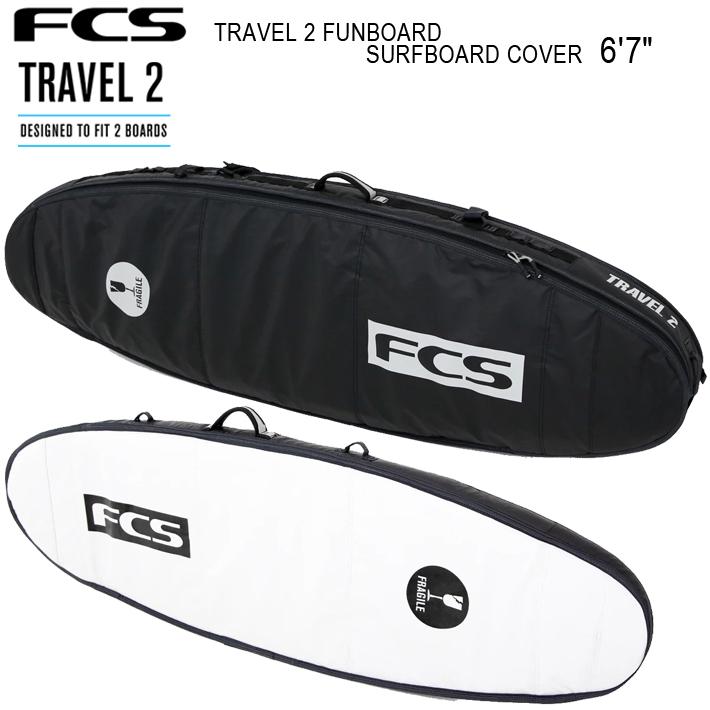 """FCS エフシーエス サーフボードケース TRAVEL 2 FUNBOARD SURFBOARD COVER 6'7"""" ファン レトロ フィッシュ用 エアトラベル用サーフボード2本収納カバー 送料無料!"""