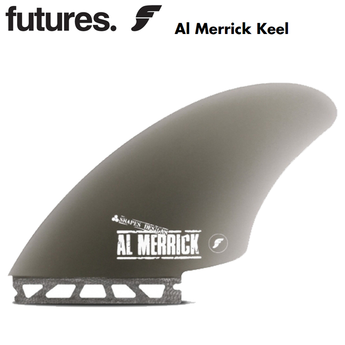 FUTURES FIN フューチャーフィン FIBER GLASS C.I TWIN KEEL アルメリック キール Al Merrick Keel アルメリック チャンネルアイランド ツインフィン キールフィン サーフボード サーフギア オルタナティブボード フィン2本セット