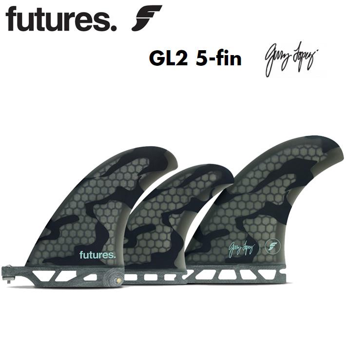 FUTURES FIN フューチャーフィン GL2 5-fin フューチャーフィン GERRY LOPEZ 5FIN GL2 サップ SUP ジェリー・ロペス シグネチャーモデルフューチャーフィン5本セットスタンドアップパドルボード/サーフギア 送料無料!