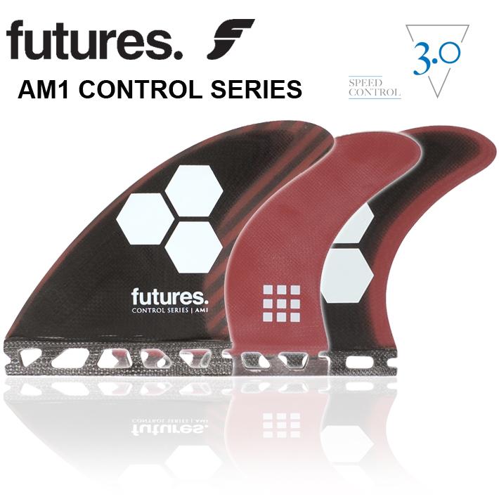 FUTURES FIN フューチャーフィン Futures Control Series AM1 Tri Fin Medium送料無料アルメリックフューチャーフィン3本セットサーフィン/サーフボード/サーフギア
