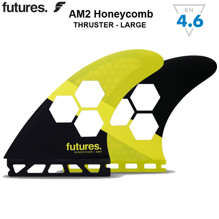 【FUTURES FIN】AM2 Honeycomb フューチャーフィンFUTURE FIN AM2 Lサイズフューチャーフィン3本セットサーフィン サーフボード サーフギア