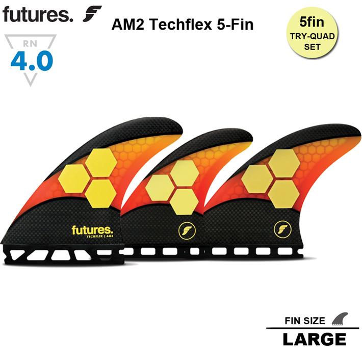 【FUTURES FIN】TECH FLEX FAM2 5FINSフューチャー 5フィンFUTURE FIN AM2アルメリックフューチャーフィン5本セットサーフィン/サーフボード/サーフギア