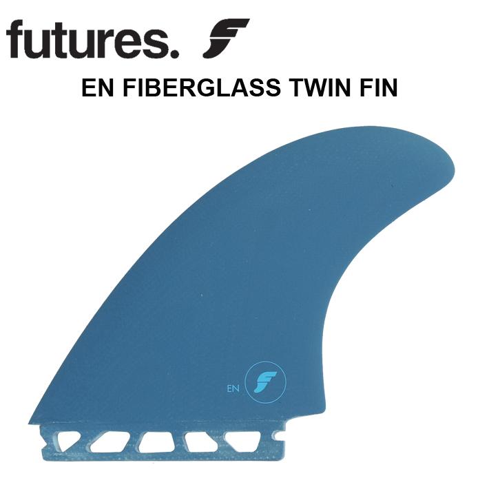 FUTURES FIN フューチャーツインフィンFIBER GLASS TWIN ENツインフィン フィン2本セット送料無料!あす楽!