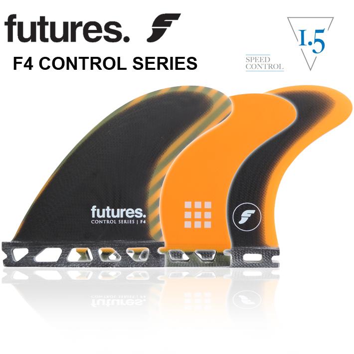 FUTURES FIN フューチャーフィン Futures Control Series F4 Tri Fin Small送料無料アルメリックフューチャーフィン3本セットサーフィン/サーフボード/サーフギア