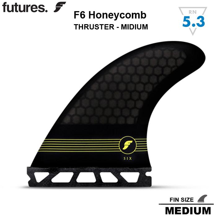 【FUTURES FIN】RTM HEX F6 HONEYCOMB フューチャーフィンFUTURE FIN F6 MIDIUM トライフィン