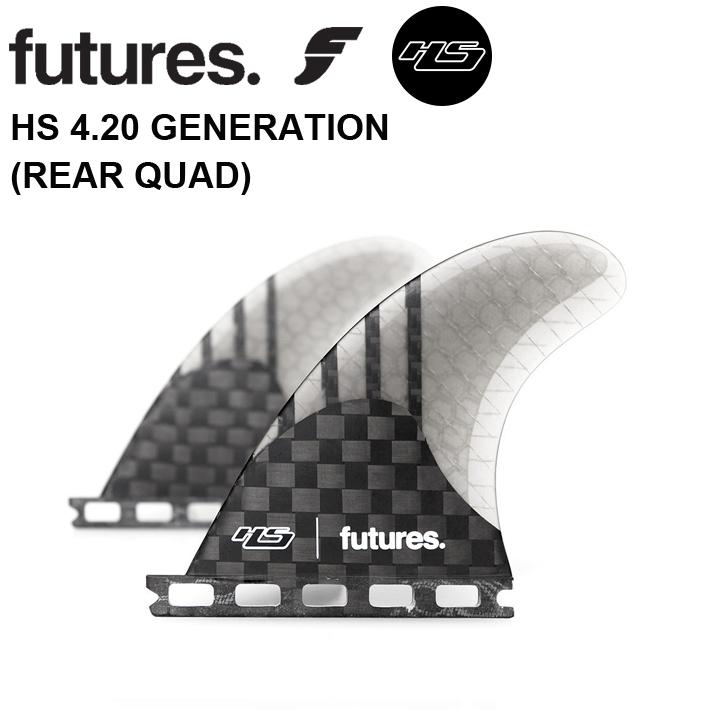 【FUTURES FIN】フューチャーフィンhayden shapes ヘイデンシェイプスFUTURE FIN 送料無料 【HS4.2 GENERATION】REAR QUADフューチャーフィン2本セットサーフィン/サーフボード/サーフギア