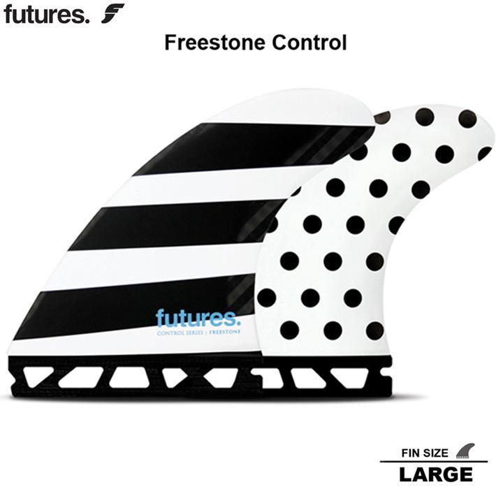 フューチャー フィン FUTURES FINFutures Freestone Control送料無料ジャックフリーストンフューチャーフィン 3本セット