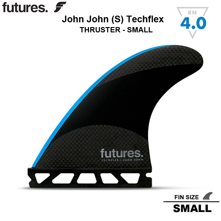 【FUTURES FIN】フューチャーフィンTECHFLEX2.0 JOHN JOHN (S)FUTURE FIN 送料無料John John Florence SIGNATURE FINジョンジョンフローレンス モデルフューチャーフィン3本セット 送料無料