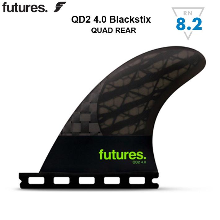 【FUTURES FIN】QD2 4.0 BLACK STICK フューチャーフィン リアクアッドFUTURE FIN クアッド 2018NEW!