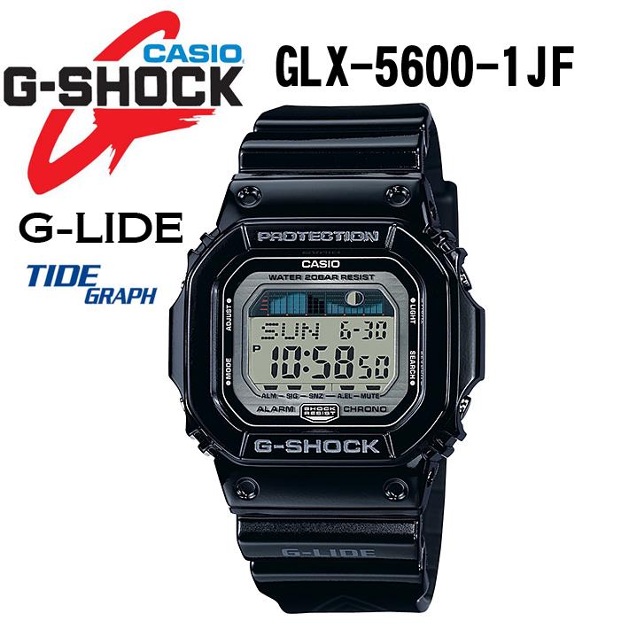 【G-SHOCK】Gショック 腕時計 カシオ CASIO 日本正規品G-LIDE(Gライド)GLX-5600-1JF ブラック メンズ/レディース/腕時計耐衝撃構造/無機ガラス/20気圧防水サーフィン/タイドグラフ/ムーンデータ送料無料!あす楽!!