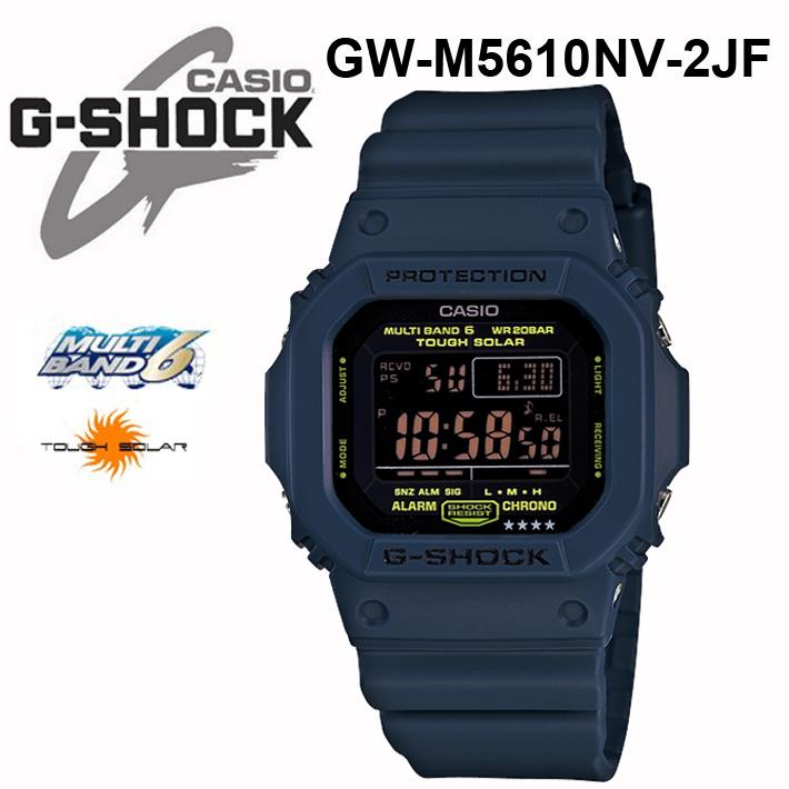 【G-SHOCK】Gショック 腕時計 カシオ CASIO 日本正規品【SPECIAL COLOR】GW-M5610NV-2JF ネイビー メンズ/レディース/腕時計タフソーラー/無機ガラス/耐衝撃構造/20気圧防水送料無料!あす楽!!