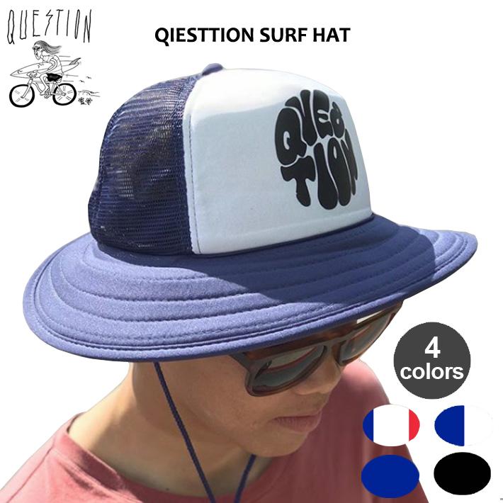 QUESTION クエスチョン SURF HAT TWOオリジナルサーフハット 帽子 MESHHAT メッシュハットMADE IN CARIFORNIA サーフィン/アウトドア/フィッシング/フェス/日よけ/UPF50+