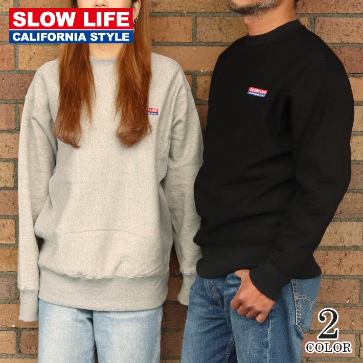 高品質 SLOW LIFE オリジナル クルーネックスウェット 男女兼用 トレーナー メンズ スウェット トップス 送料無料 新品 ペアルック スエット サーフィン レディース 裏パイル 日本製 slowlife