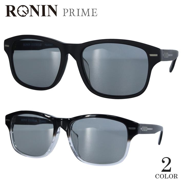 RONIN ロニン サングラス PRIME 偏光レンズ メンズ レディース メガネ 眼鏡 サーフィン サーフボード スケボー ハワイ おしゃれ