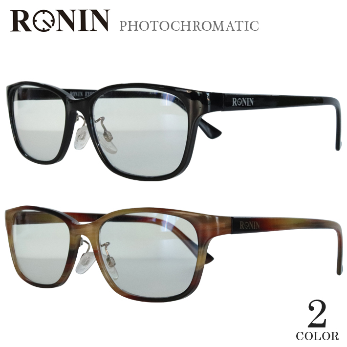 RONIN ロニン 伊達メガネ PHOTOCHROMATIC メンズ レディース メガネ 眼鏡 サーフィン サーフボード スケボー ハワイ おしゃれ
