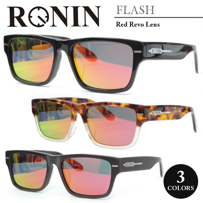 RONIN ロニン サングラスFLASH Red Revo Lens偏光レンズ メンズ レディース メガネ芸能人多数愛用