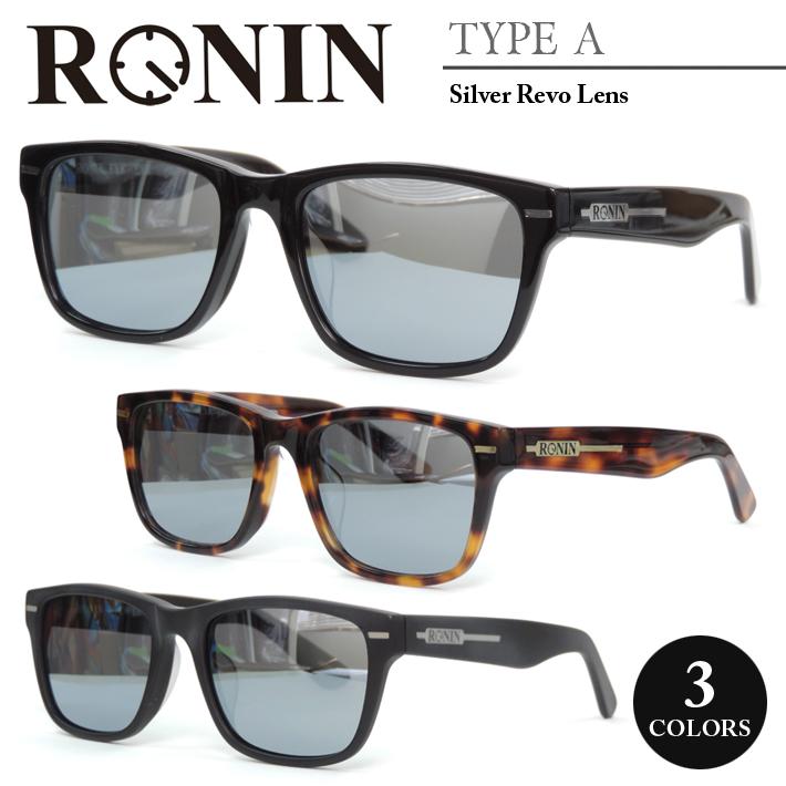 RONIN ロニン サングラスTYPE-A Silver Revo Lens偏光レンズ メンズ レディース メガネ芸能人多数愛用