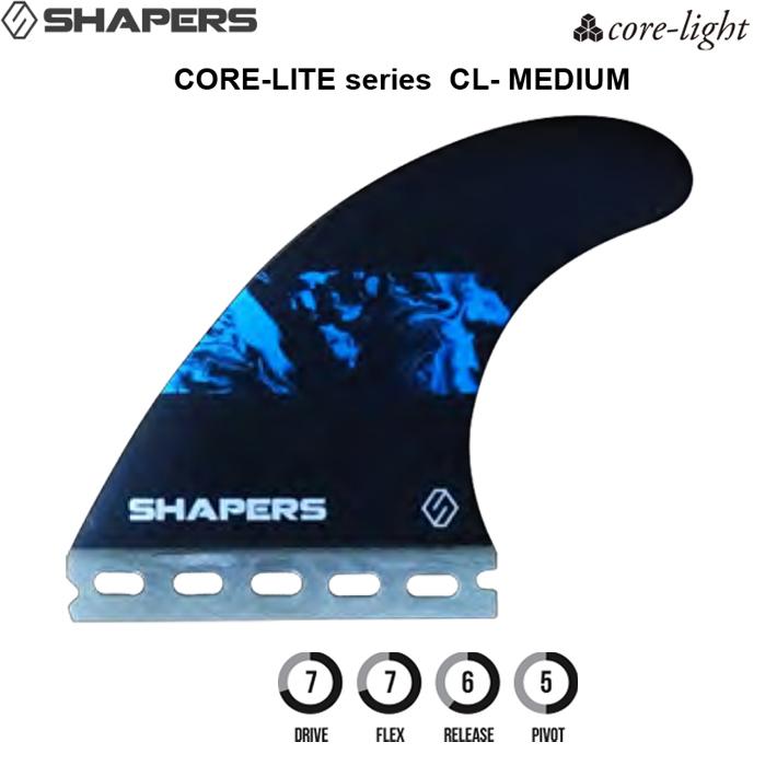 【SHAPERS FIN】シェイパーズフィンCORE-LITE SERIES MEDIUMFUTURE フィン Mサイズ 3本セット送料無料!サーフィン/サーフボード/サーフギア