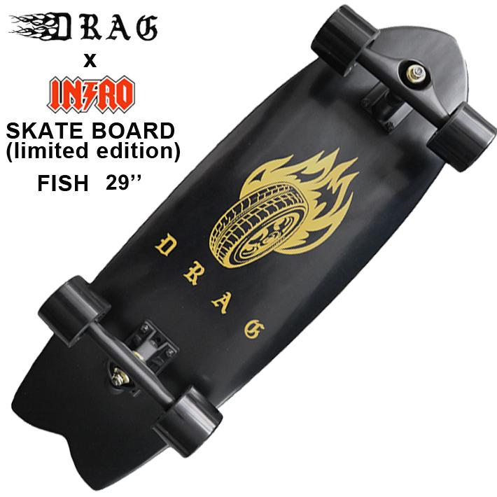 """スケートボード スケボー DRAG*INTRO SKATE BOARD(limited edition) FISH 29"""" ドラッグイントロスケートボードスケートボード カービングトラックスケートボード サーフスケート コンプリート送料無料!"""