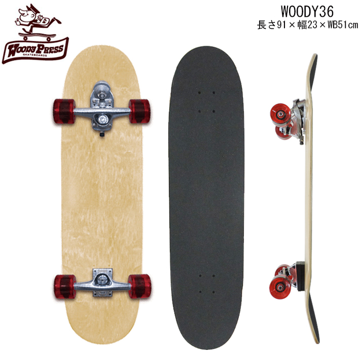 WOODYPRESS WOODY36 スケートボード スケボー サーフスケート コンプリートサーフィン サーフボード 送料無料!