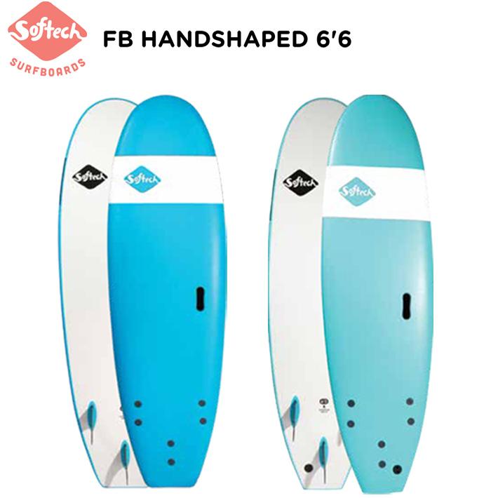 """ソフトボード SOFTECH SURFBOARDS ソフテック サーフボード【SOFTECH Handshaped FB 6'6"""" 】ソフテック ハンドシェイプド ファンボード6'6"""" トライフィン2019NEW ORIGINAL SERIES送料無料!(代引き不可)"""