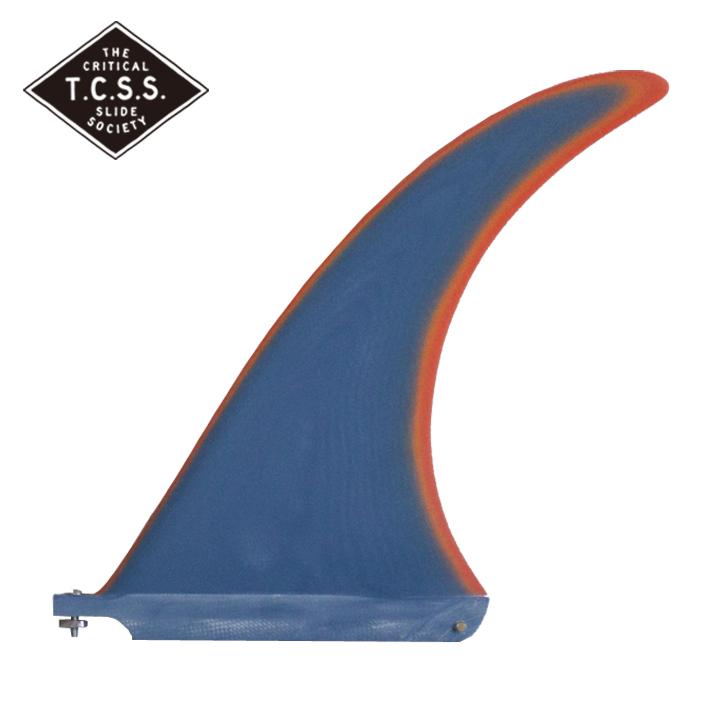 """TCSS SUNSHINE FIN 10"""" フィン サーフボードサーフィン ロングボードフィン シングルフィン センターフィン 送料無料 あす楽対応商品"""