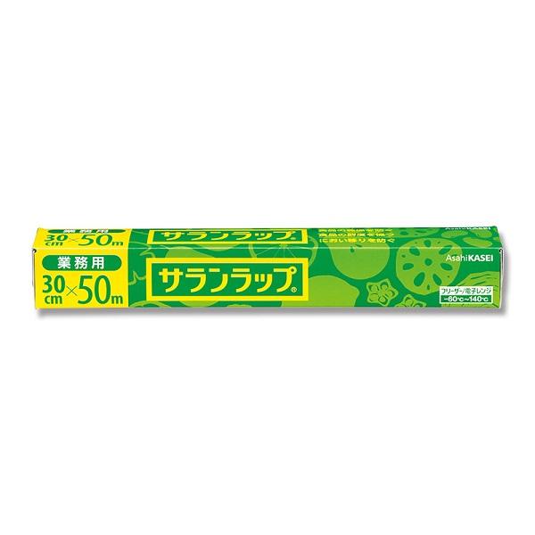 お買得 新品 送料無料 ケース販売 日本正規品 食品の乾燥を防ぐ 冷凍から電子レンジまで使える食品包装用ラップ サランラップ 業務用BOXタイプ 30cm×50m30本入