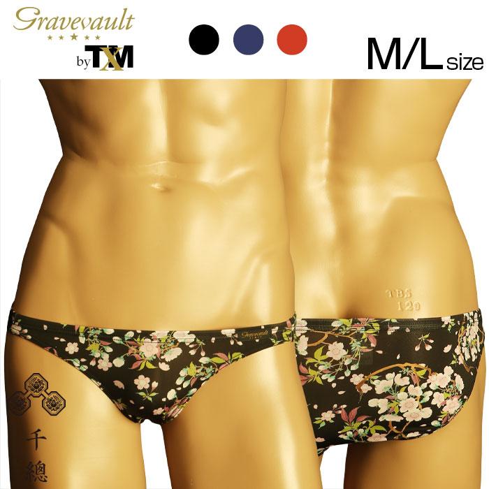 グレイブボールト メンズビキニ ネコポスNG gravevault 桜花の丸 ビキニ 人気 おすすめ 高級メンズ下着 パンツ 彼氏旦那の誕生日プレゼントなどギフトに 祝開店大放出セール開催中 Bikini