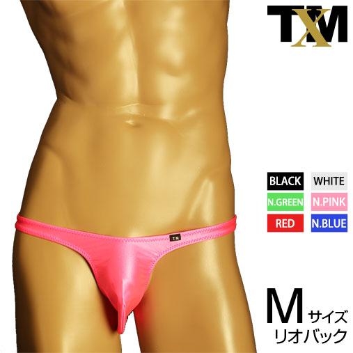TM Collection テイストセクシー メンズビキニ ネコポス対応 WET Sharp Cut Rio ビキニ NEON パンツ 日本全国 送料無料 TMコレクション 豊富な品 back アンダーウェア メンズ 下着