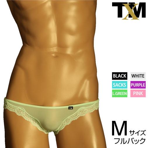絶品 TM Collection テイストセクシー メンズビキニ ネコポス対応 NewT2M2 x 超人気 lace soft アンダーウェア 下着 TMコレクション ビキニ パンツ フルバック fit メンズ