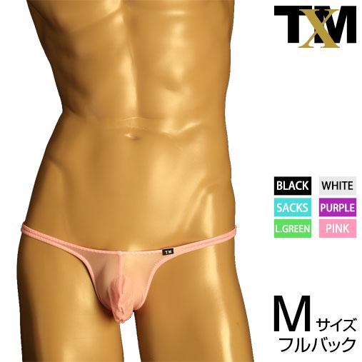 TM OUTLET SALE Collection テイストセクシー メンズビキニ ネコポス対応 Clearskin もっこり パンツ メンズ ビキニ 新作からSALEアイテム等お得な商品 満載 アンダーウェア 下着 FB TMコレクション
