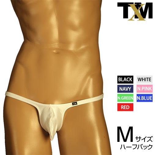 TM Collection テイストセクシー メンズビキニ ネコポス対応 TMコレクション WET Bulge style メンズ HB 定番 選択 ハイレグ パンツ ビキニ アンダーウェア 下着