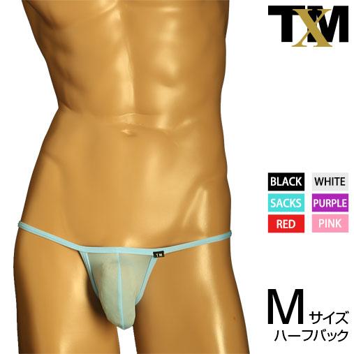 TM Collection 特別セール品 テイストセクシー メンズビキニ ネコポス対応 NewT2M2 カップぷっくり メンズ ビキニ 日本全国 送料無料 アンダーウェア HB パンツ 下着 TMコレクション
