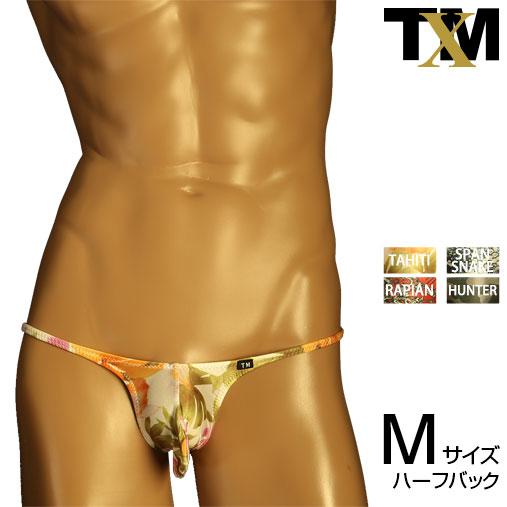 TM Collection テイストセクシー メンズビキニ ネコポス対応 TMコレクション YKS Variety お見舞い of cut patterns ビキニ HB メンズ 下着 アンダーウェア パンツ 気質アップ Sexy